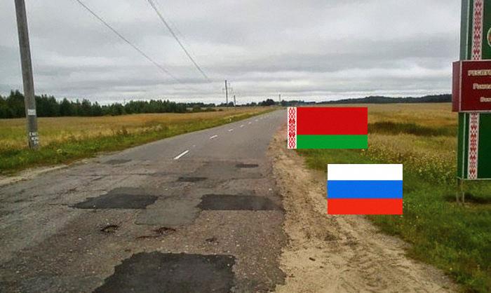 paises-fronteras-internacionales (15)