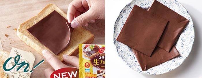 Ya existe el chocolate en lonchas para hacer sandwiches