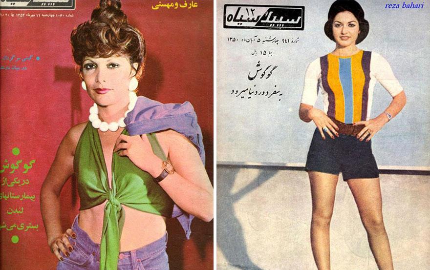 Estas revistas antiguas muestran cómo vestían las mujeres iraníes en los años 70