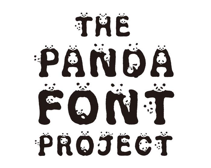 WWF Japón crea una Fuente Panda que puedes usar para crear conciencia