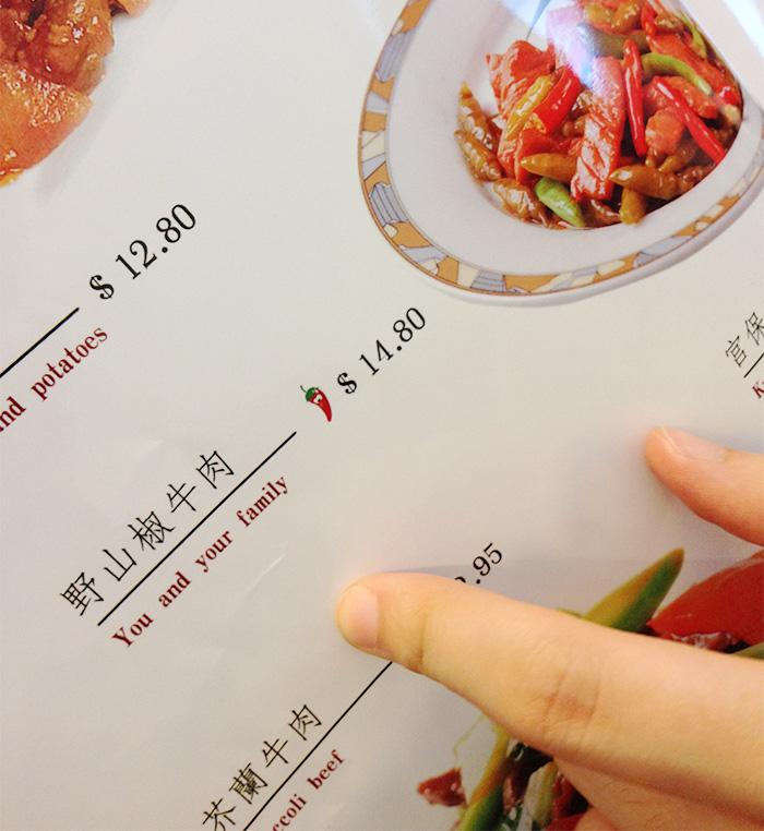 15 Fallos muy divertidos al traducir el menú