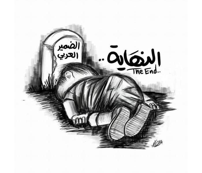 respuesta-artistica-nino-refugiado-sirio-ahogado (18)
