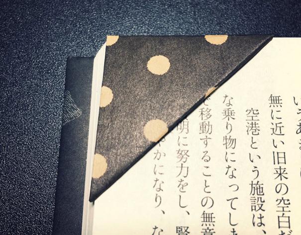 tecnica-marcapaginas-origami (11)