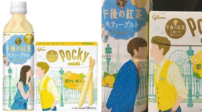 2 Compañías lanzan envases a juego besándose, aprobados por LGBT Japón