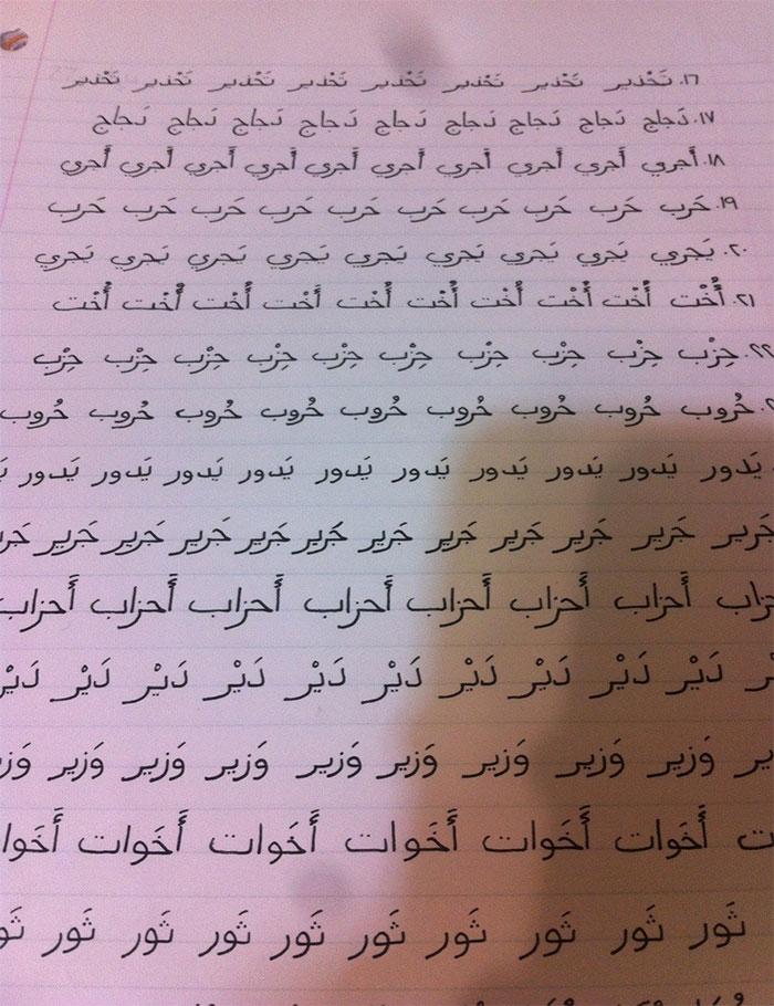 caligrafia-perfecta-escritura-manual (13)