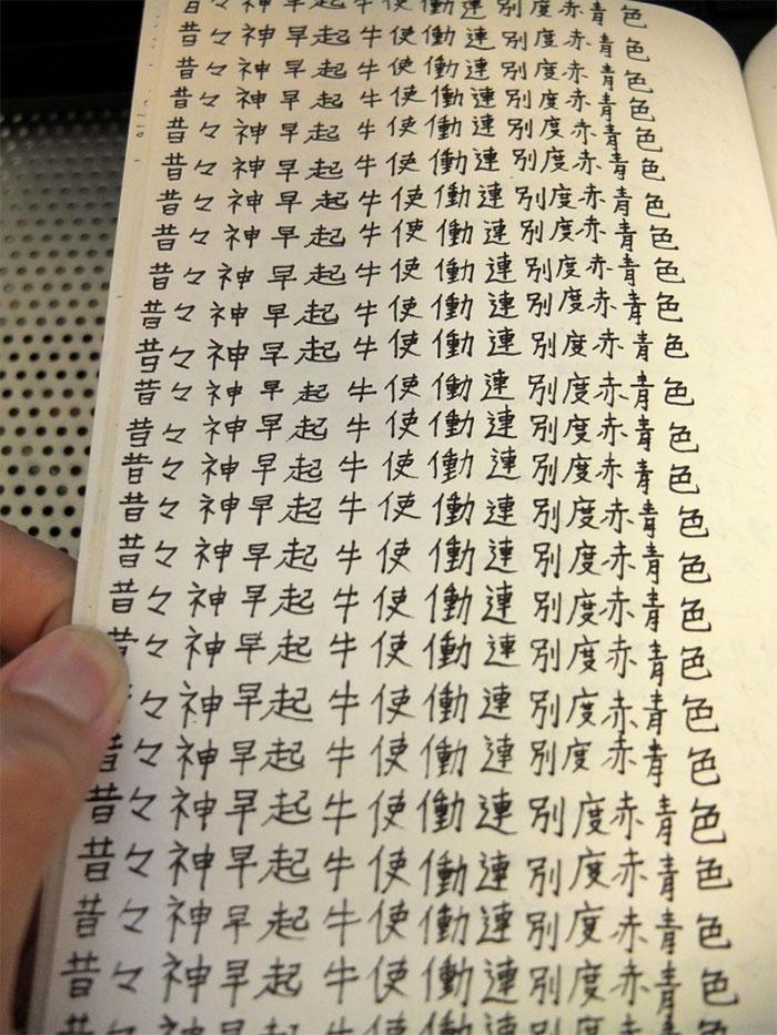 caligrafia-perfecta-escritura-manual (8)