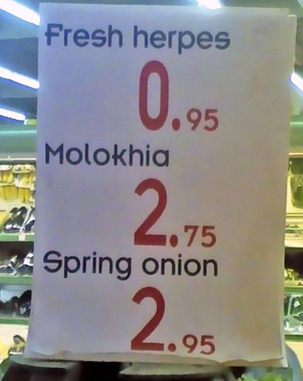 divertidos-fallos-supermercado (8)