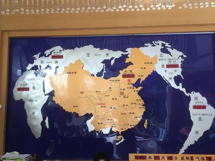 Mapa Del Mundo En Un Hotel De China