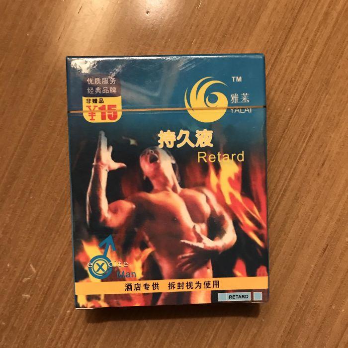 En La Habitación De Este Hotel En China Nos Dejaron Condones...