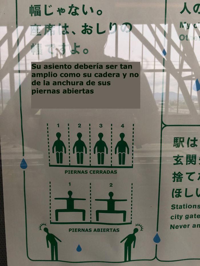 Este Señal En Japón Muestra La Etiqueta De Asiento Adecuada
